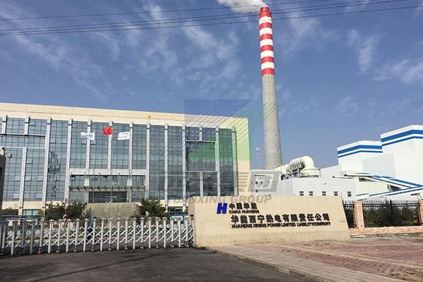 華能西寧熱電廠噪聲治理工程